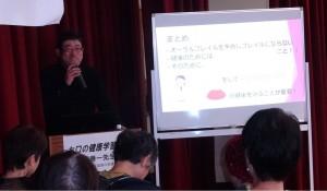 171125池田Dr学習会